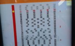 上海高川专线公交车路线
