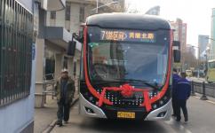 上海71中运量区间公交车路线