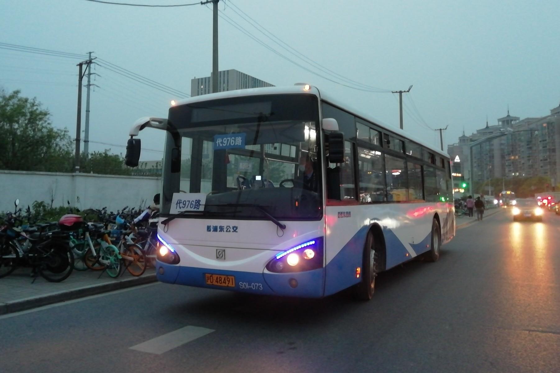上海976路公交车路线
