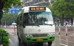 汕头55路公交车路线
