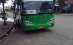 汕头106路公交车路线