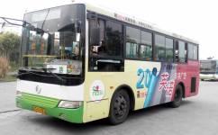 汕头10路公交车路线