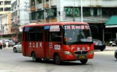 汕头503路公交车路线