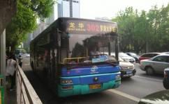 深圳302路公交车路线
