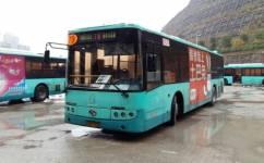 深圳79路公交车路线