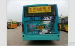 深圳M295路公交车路线