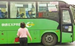 深圳E11路公交车路线
