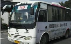 苏州7115路(原松陵315路)公交车路线