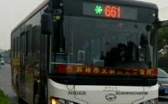 苏州661路公交车路线