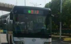 苏州813路公交车路线
