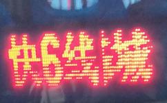 苏州快线6号公交车路线