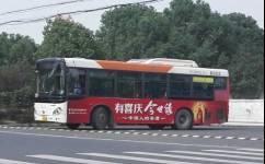 苏州523路公交车路线