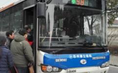 苏州58路公交车路线