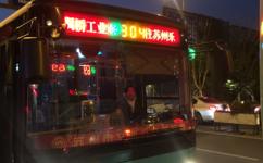 苏州304路公交车路线