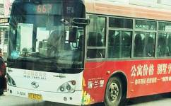 苏州662路公交车路线