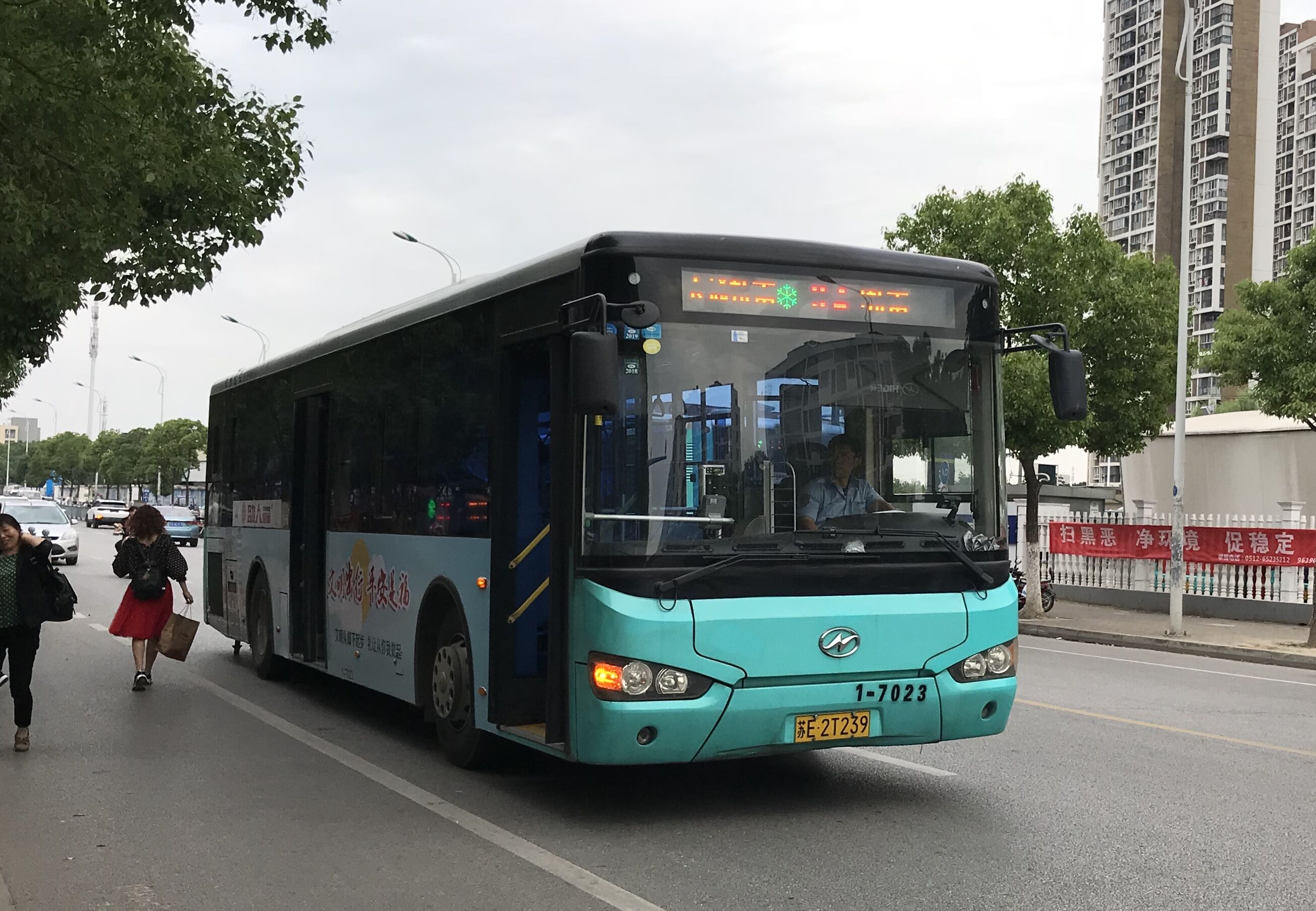 苏州34路公交车路线
