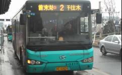 苏州2路公交车路线