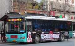 苏州游2路公交车路线