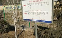 桑家疃小区南门公交站