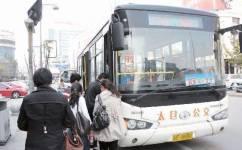 太仓201路公交车路线