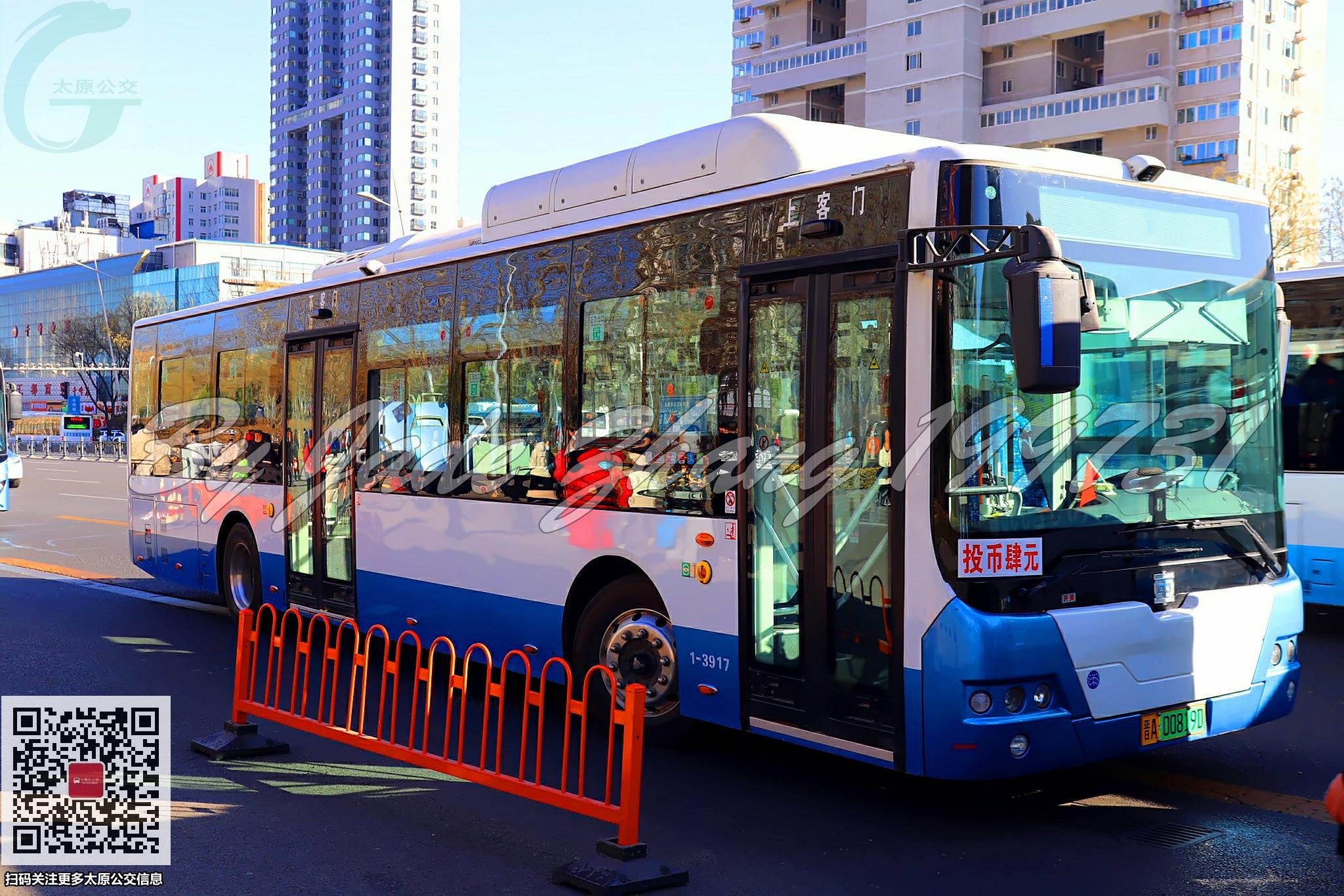 太原903支路公交车路线