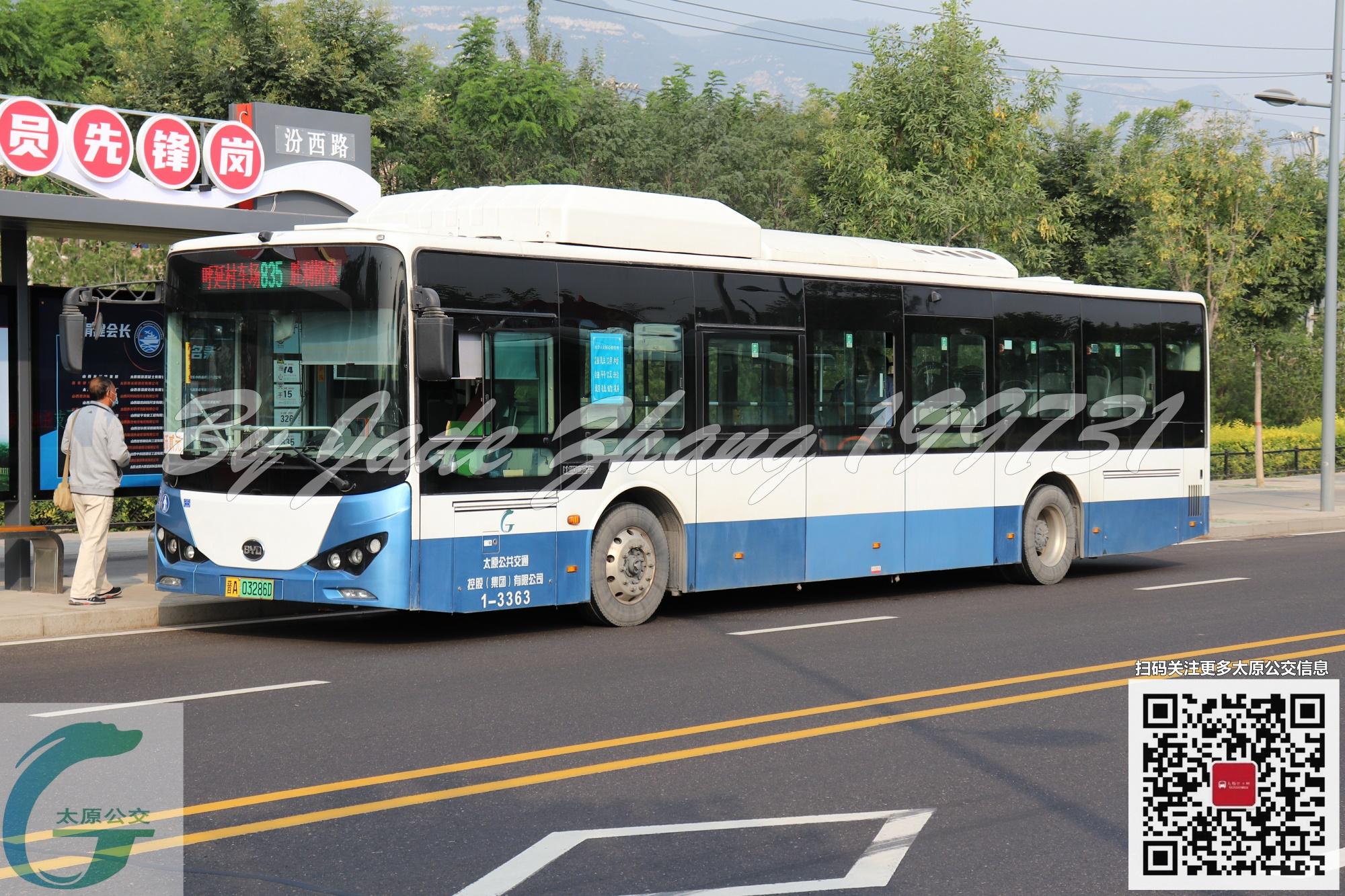 太原835支路公交车路线