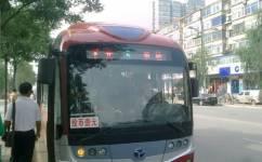 太原5路公交车路线