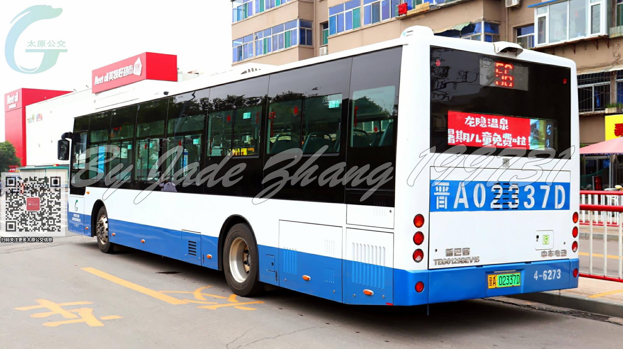 太原56路公交车路线