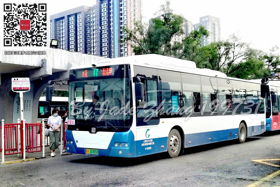太原17路公交车路线
