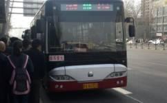 太原618路公交车路线
