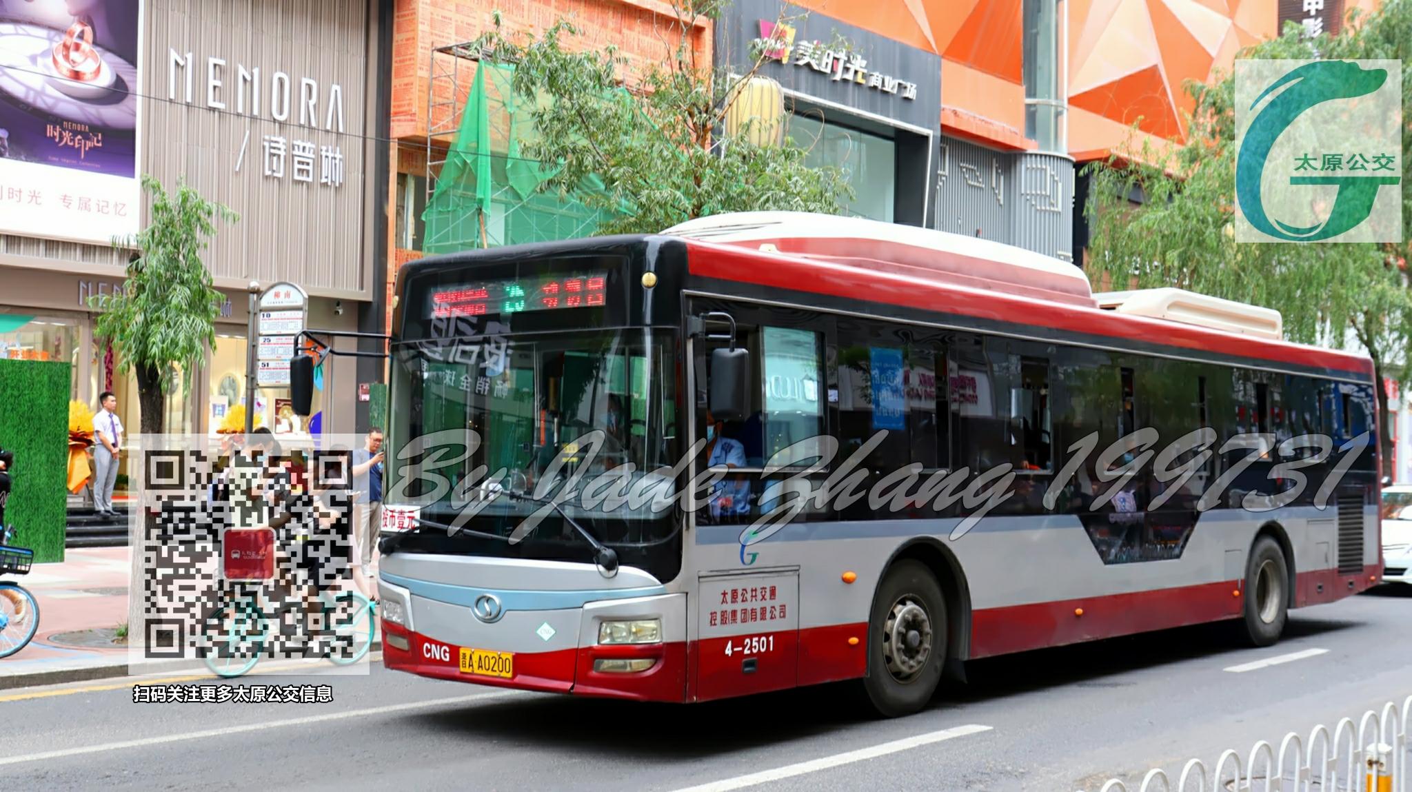 太原25路公交车路线