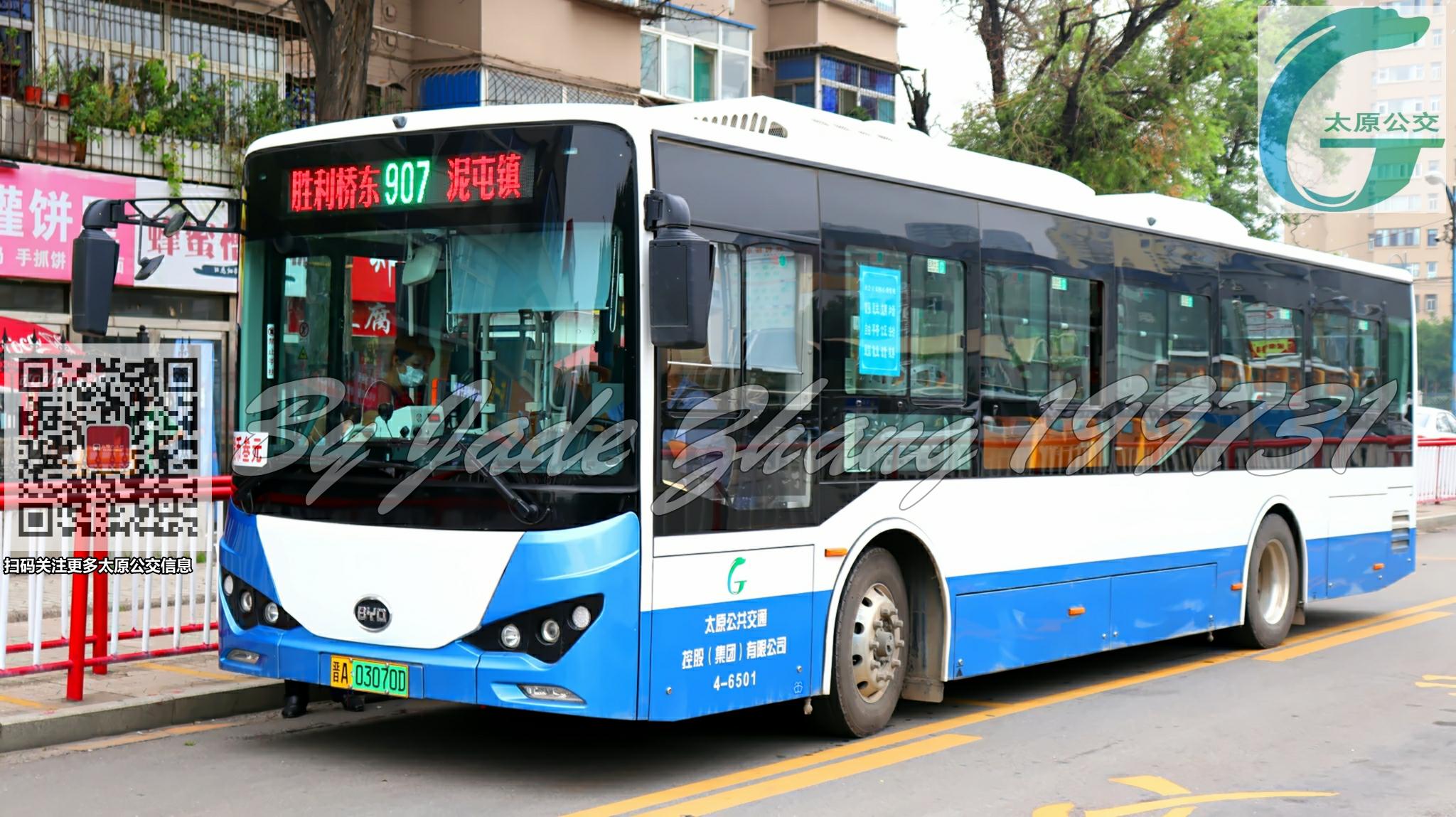 太原907路公交车路线