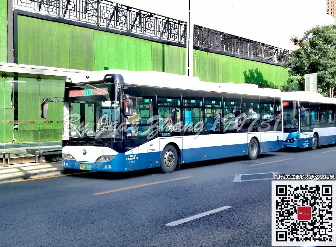 太原201路公交车路线