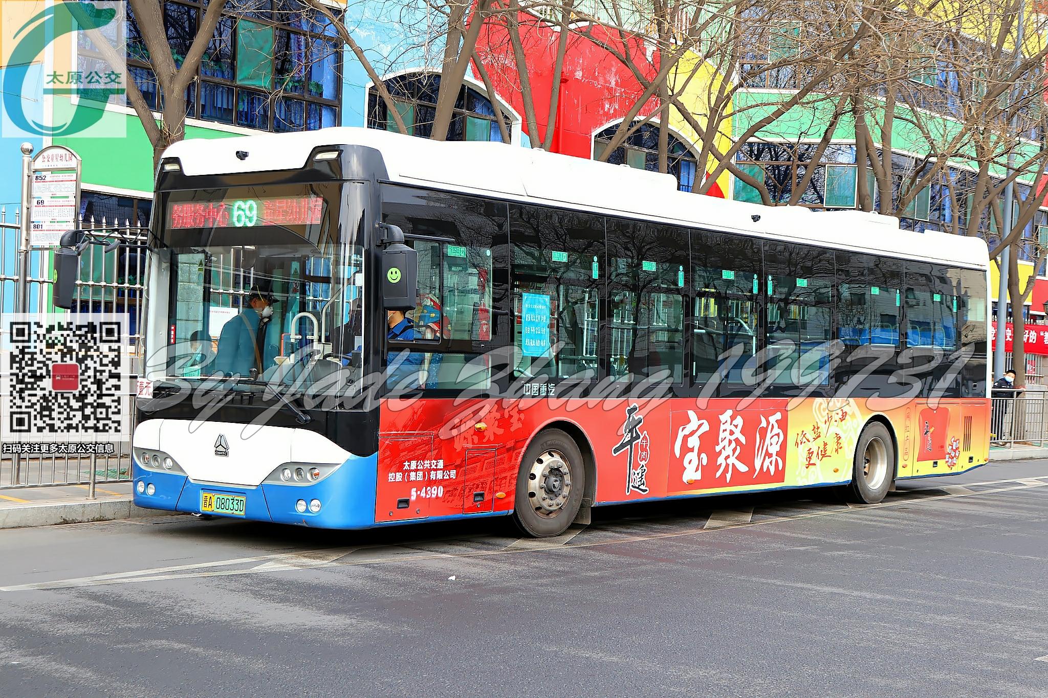 太原69路公交车路线