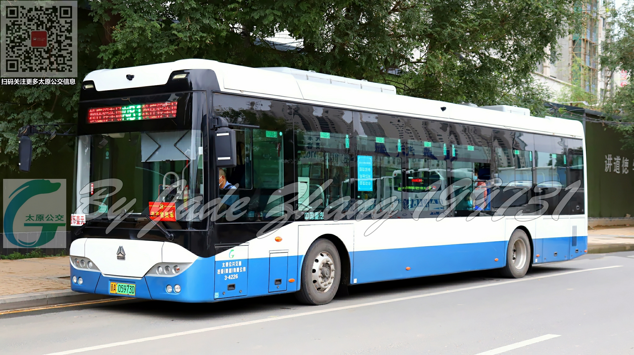 太原81路(内环)公交车路线