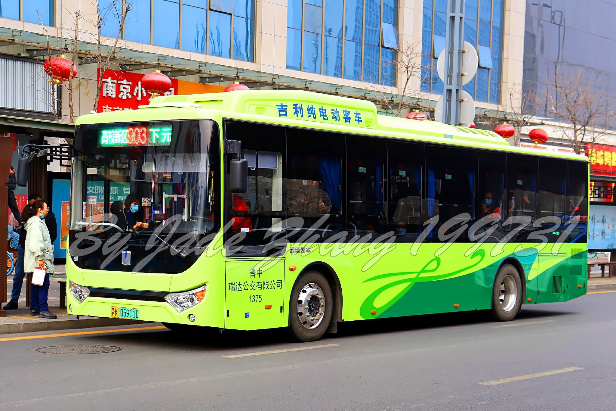 太原903路公交车路线