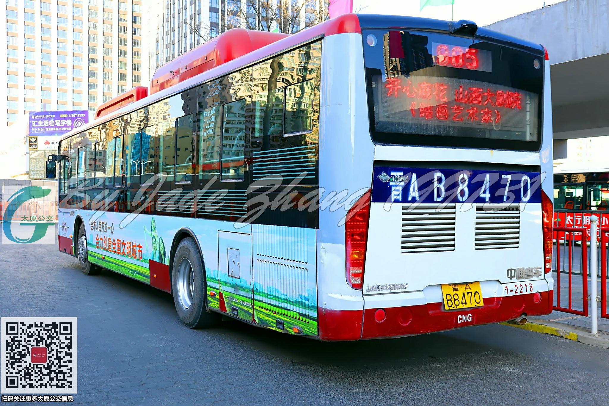太原905路公交车路线