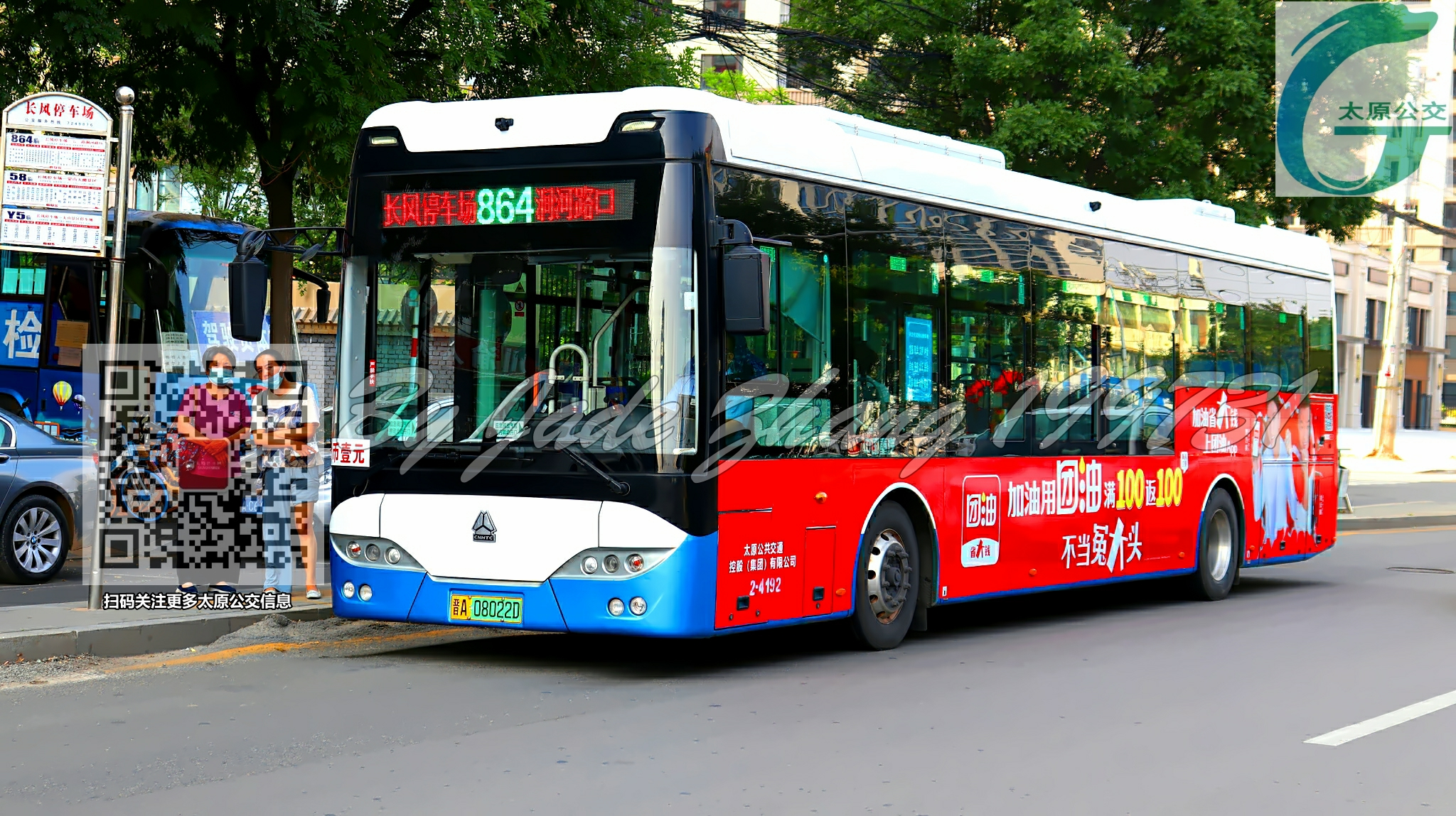 太原864路公交车路线