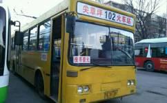 太原102路公交车路线