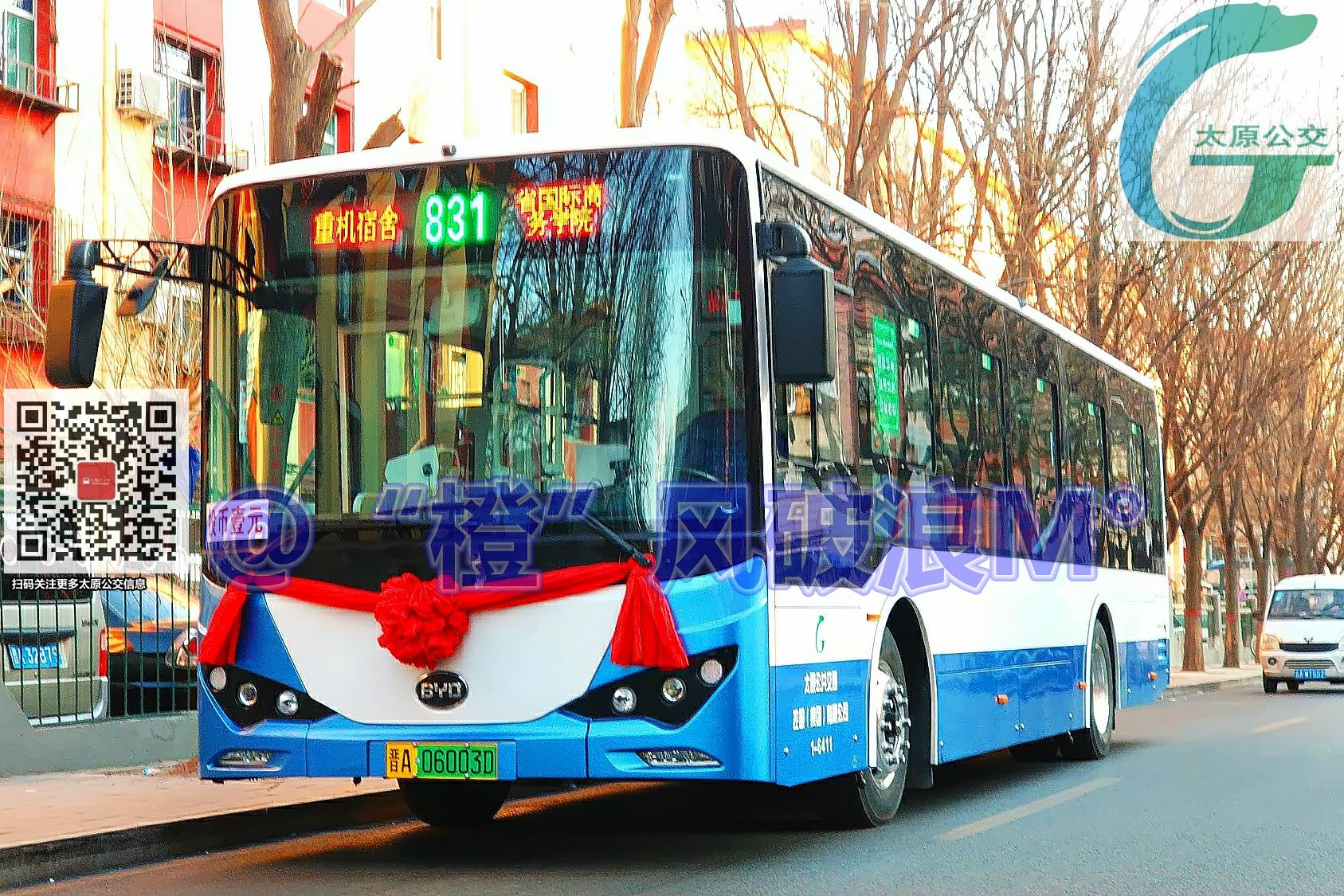 太原831路公交车路线
