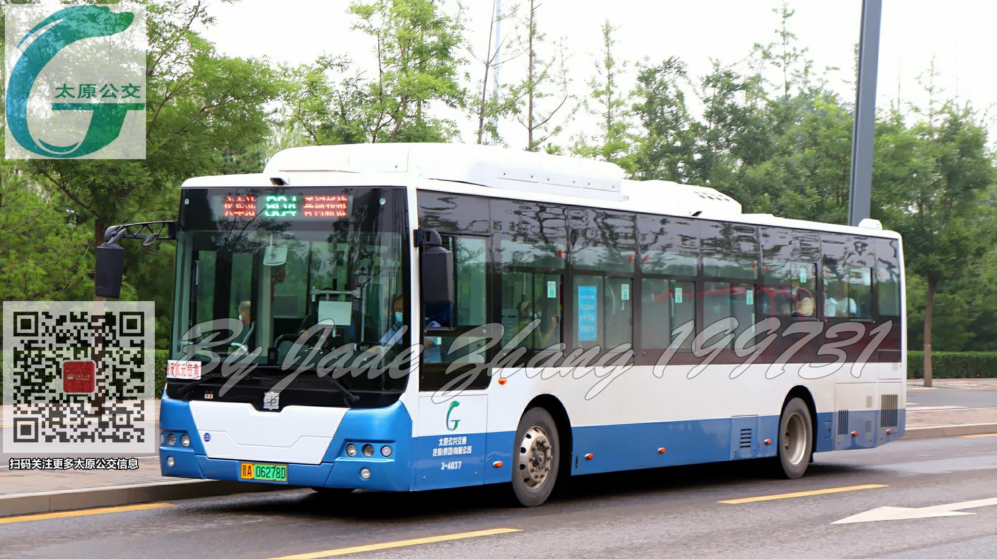 太原804路公交车路线