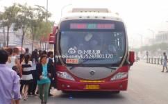 太原877路(内环)公交车路线