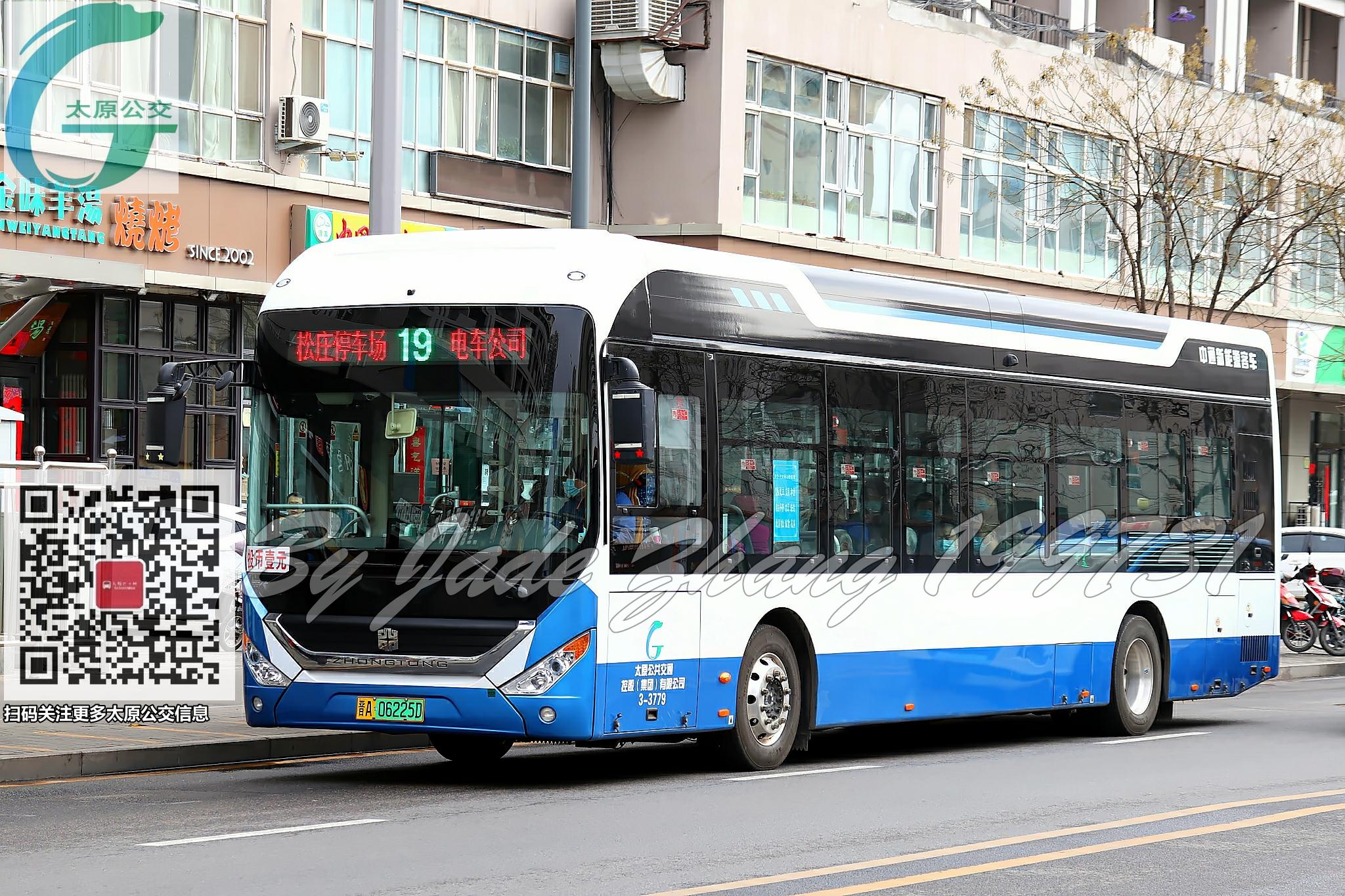 太原19路公交车路线