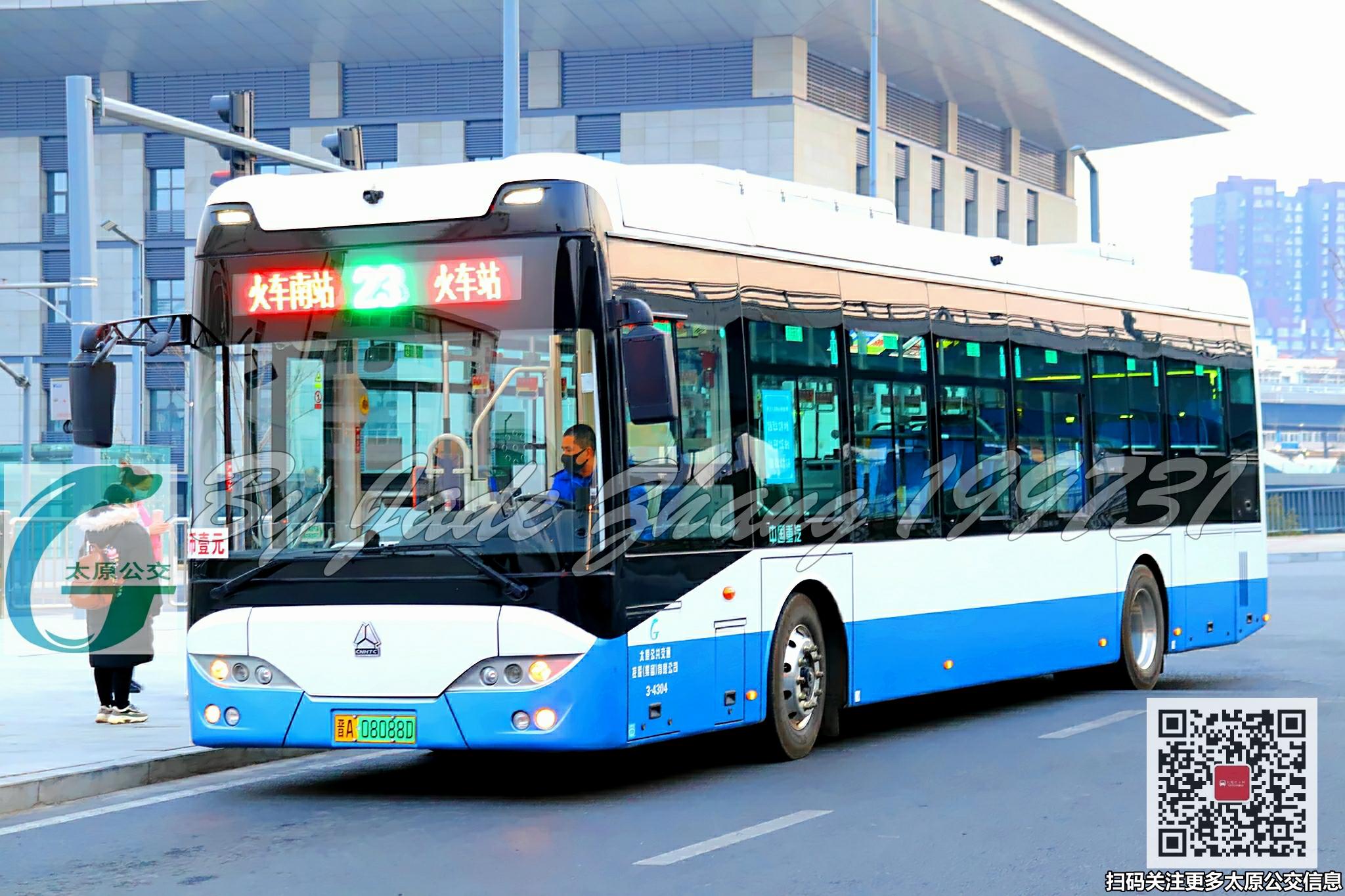 太原23路公交车路线