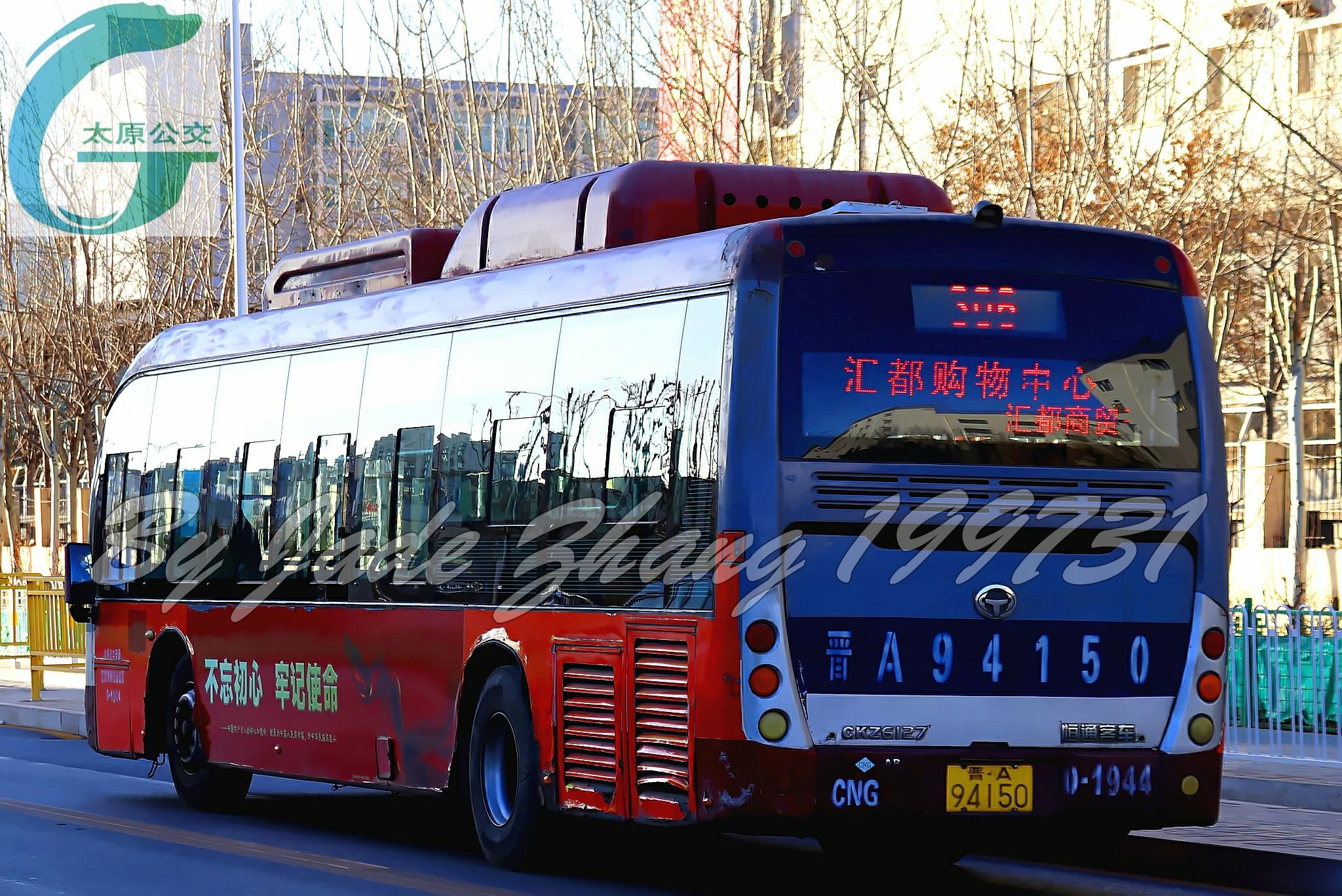 太原306路公交车路线
