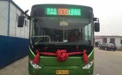 太原909路公交车路线