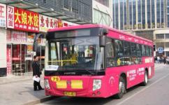 潍坊79路公交车路线