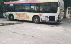 温州12路[定班]公交车路线