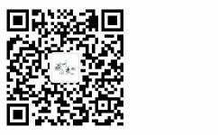 温州B102[81路]公交车路线