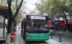 温州113路公交车路线
